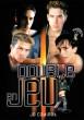 Double En Jeu DVD - Front
