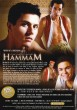 Hammam DVD - Back