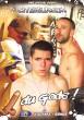 Du Gode! DVD - Front