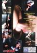 Brit Lads Glory Holes DVD - Back