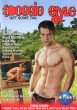 Doggie Style: Get some Tail DVD - Front