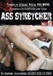 Ass Stretcher 6 DVD - Front