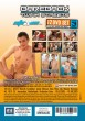 Bareback Twink Streets 2DVD Box Set - Back