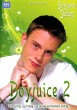 Boyjuice 2 DVD - Front