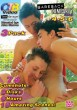 Bareback Cumparty 4-6 DVD Pack - Front