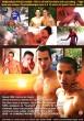 D'or et de Lumière DVD - Back