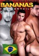 Bananas from Brazil DVD - Front