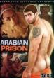Arabian Prison DVD - Front