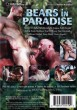 Bears in Paradise DVD - Back