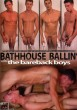 Bathhouse Ballin' with the Bareback Boys DVD - Front