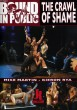 Bound In Public 12 DVD (S) - Front