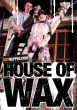 Boynapped 12: House Of Wax DVD - Front