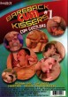 Bareback Cum Kissers 1 DVD - Back