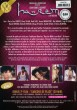 Harem DVD - Back