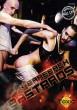 Bareback Bastards DVD - Front