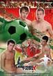 Bare Goal Kick DVD - Front