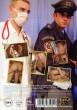 Geknackte Häftlinge DVD - Back