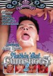 Nothin' But Cumshots 2 DVD - Front