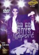 Go Go Boys Report DVD - Front