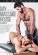 Gay Massage House 2 DVD - Front