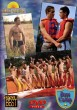 Boys Camp DVD - Front