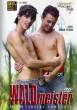 Die Waldmeister DVD - Front