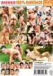 Al Fresco Twinks DVD - Back