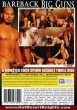 Bareback Big Guns DVD - Back
