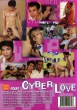 Cyber Love DVD - Back