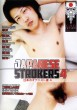 Japanese Strokers 4 DVD - Front