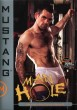Manhole (Mustang) DVD - Front