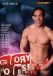 Glory Holes Of L.A. DVD - Front