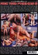 Fuck Your Friends 8 DVD - Back
