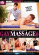 Gay Massage 6 DVD - Front