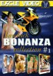 Bareback Bonanza Collection #1 DVD - Front