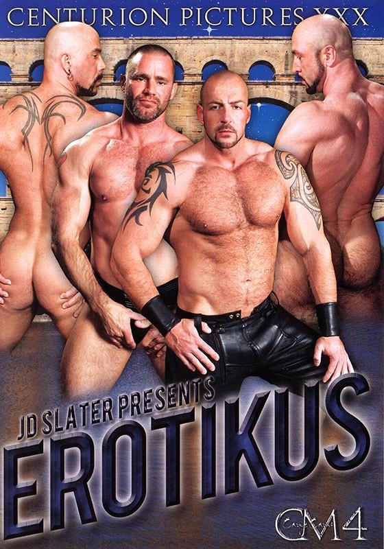 Erotikus DVD - Front