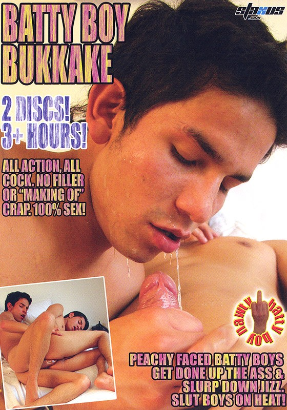 Batty Boy Bukkake DVD - Front