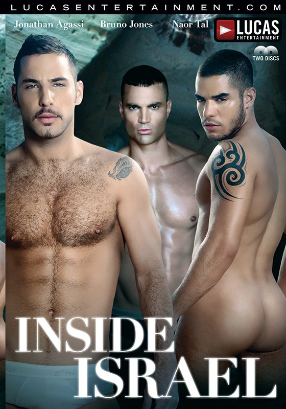 Inside Israel DVD - Front