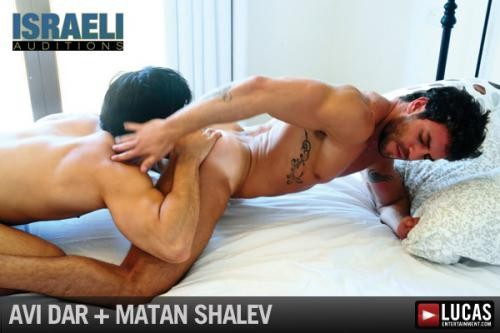 Auditions 31: Israeli Auditions DVD - Gallery - 002