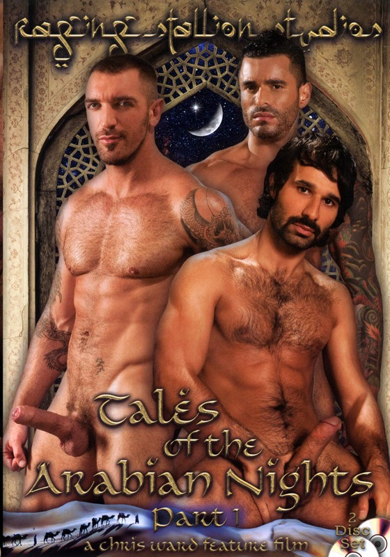 Tales of the Arabian Nights part 1 DVD - Front