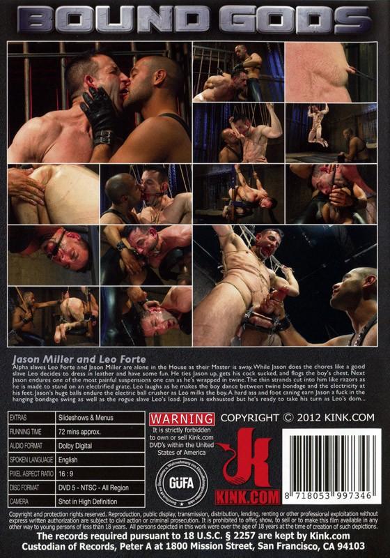 Bound Gods 12 DVD (S) - Back