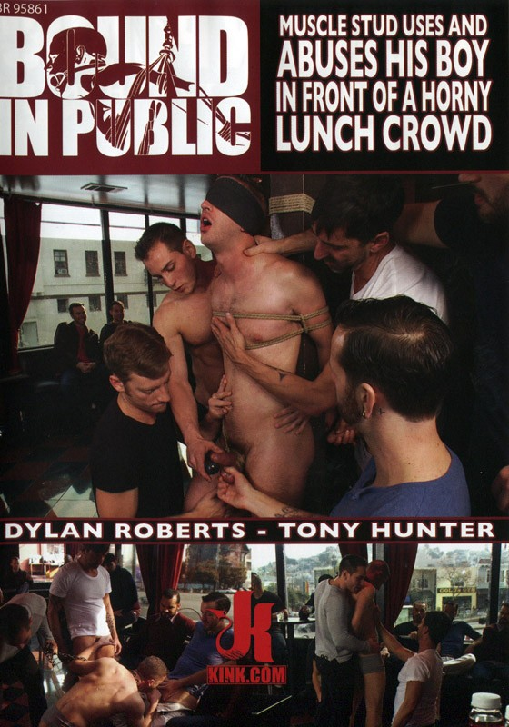 Bound In Public 6 DVD DISCONTINUED - Front