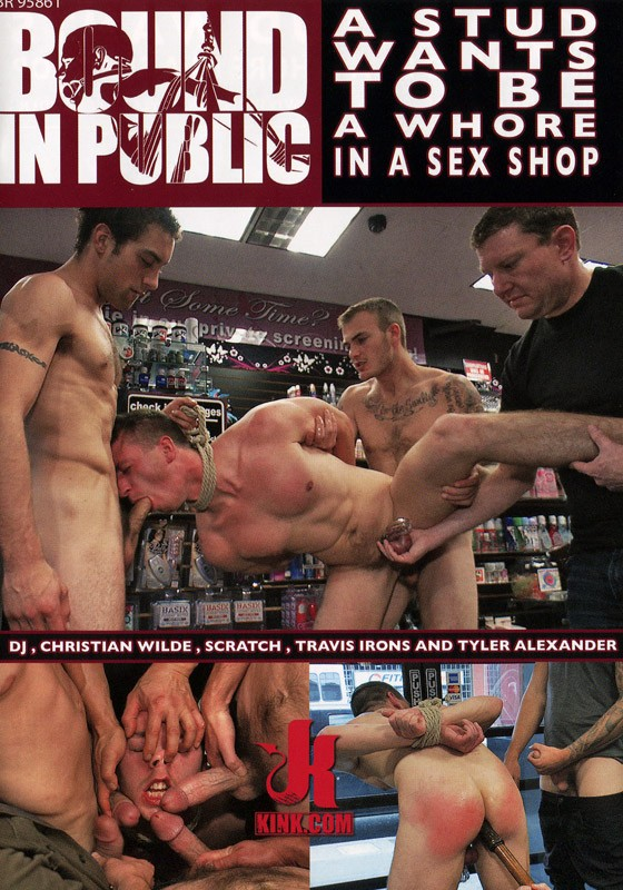 Bound In Public 21 DVD (S) - Front