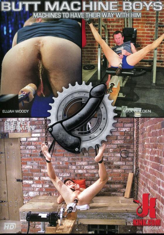 Butt Machine Boys 12 DVD (S) - Front