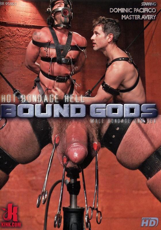 Bound Gods 23 DVD (S) - Front