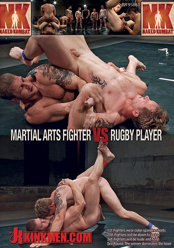 Naked Kombat 17 DVD (S) - Front