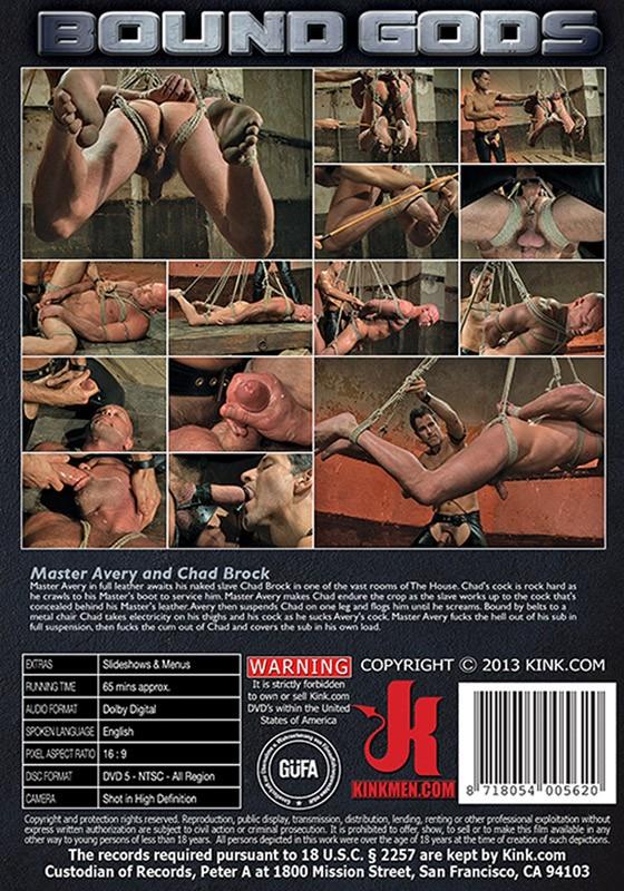 Bound Gods 32 DVD (S) - Back
