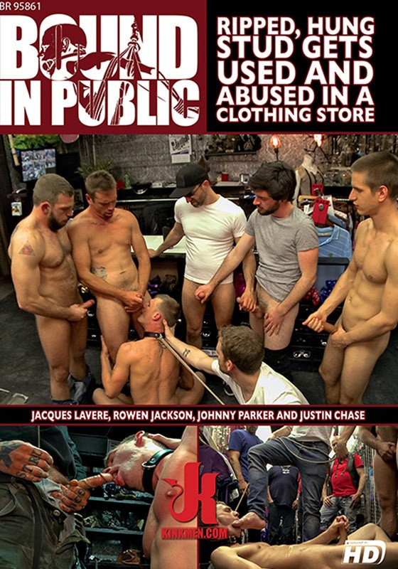 Bound In Public 41 DVD (S) - Front
