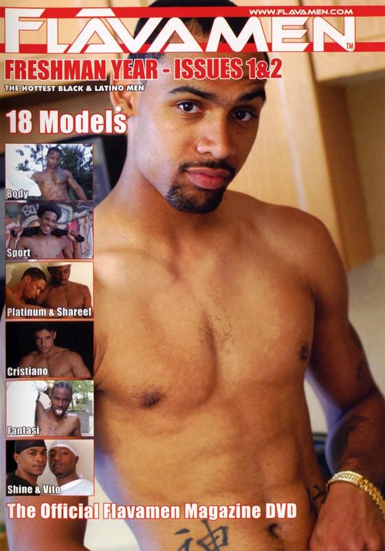 FlavaMen Freshman  Year - Issues 1 & 2 DVD - Front
