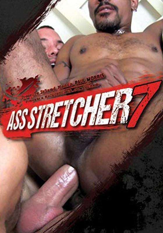 Ass Stretcher 7 DVD - Front